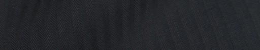 【Bm08w_05】ダークネイビー6ミリ巾ヘリンボーン