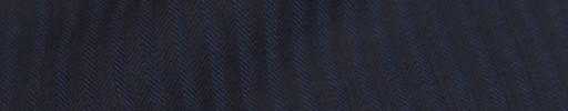 【Bm08w_06】ネイビー6ミリ巾ヘリンボーン