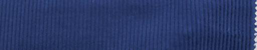 【DuB-8w03】ロイヤルブルー