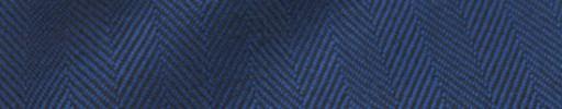 【Hs_8ct08】ロイヤルブルー1.6cm巾ヘリンボーン
