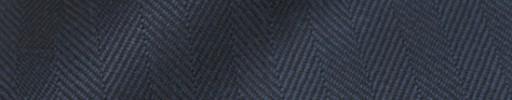 【Hs_8ct09】ネイビー1.6cm巾ヘリンボーン