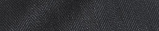 【Hs_8ct10】ダークグレー1.6cm巾ヘリンボーン