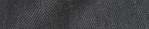 【Hs_8ct11】チャコールグレー1.6cm巾ヘリンボーン