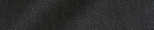 【Hs_8ct14】ダークグレー8ミリ巾ヘリンボーン