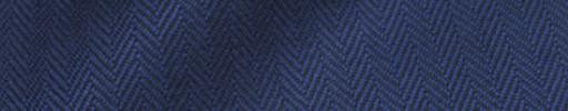 【Hs_8ct16】ライトネイビー8ミリ巾ヘリンボーン