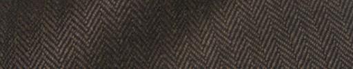 【Hs_8ct17】ブラウン8ミリ巾ヘリンボーン