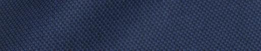 【Hs_8ct50】ロイヤルブルーシャークスキン