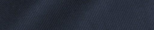 【Hs_8ct65】スチールブルー