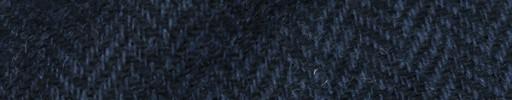 【Hs_8st28】ダークネイビー1.6cm巾ヘリンボーン