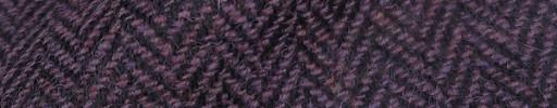 【Hs_8st33】ダークパープル1.6cm巾ヘリンボーン