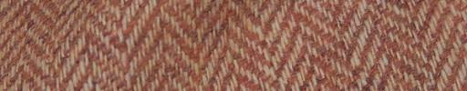【Hs_8st41】ダスティーオレンジ1.6cm巾ヘリンボーン