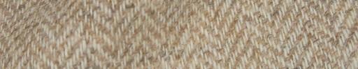 【Hs_8st44】ライトブラウン1.6cm巾ヘリンボーン