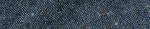 【Hs_8st47】ダークブルー・ホームスパン