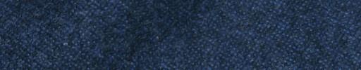 【Hs_8st58】ダークブルー・ペッパー&ソルト