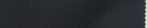 【Miy_8w22】ダークネイビーアーガイルシャドウ柄+6ミリ巾織りストライプ