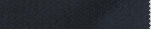 【Miy_8w23】ネイビーアーガイルシャドウ柄+6ミリ巾織りストライプ