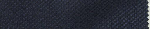 【Mjt_47】ダークネイビー×ブルー織りバーズアイ
