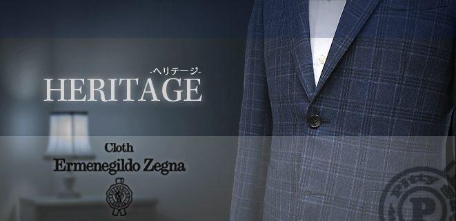 heritage 05