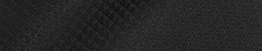 【Cb_8w021】ブラック・シャドウアーガイルチェック