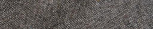 【Cb_8w070】ブラウングレー・ホームスパン