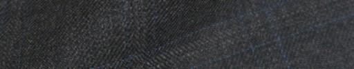 【Cb_8w075】チャコールグレー+4×3cm織り・ブループレイド