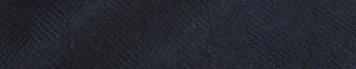 【Ha_8mb15】ダークネイビー2.5cm巾オニアヤ