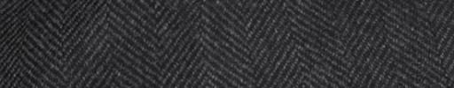 【Ha_8mb25】ダークグレー+2.5cm巾オニアヤ