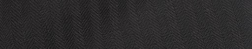 【Ib_8w251】ダークブラウン6ミリ巾ヘリンボーン