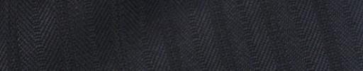 【Ib_8w266】ミッドナイトヘリンボーン+1.2cm巾ストライプ