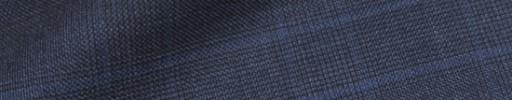 【Ib_8w536】ブルーグレー+4.5×4cmブループレイド