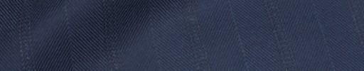 【Ib_8w562】ダスティーブルーヘリンボーン柄+2.4cm巾ブルー・織り交互ストライプ