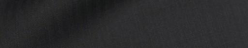 【Ib_8w569】ブラック5ミリ巾ヘリンボーン