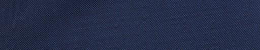 【Ca_92s43】ブルー