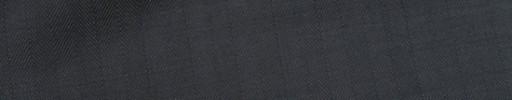 【Ca_92s56】ダークグレー+1cm巾ヘリンボーン