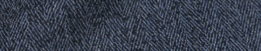 【Hs_oc9s14】ダークネイビー1.5cm巾ヘリンボーン