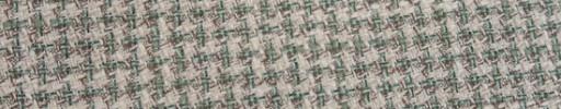 【Ca_91s74】オフホワイト・グリーン・ライトブラウンミックス4ミリ角ミニチェック
