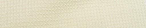 【Ca_91s83】オフホワイト ハニカム