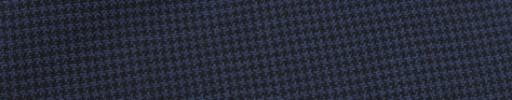 【Hf_9s19】紺黒ハウンドトゥース