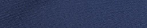 【Hf_9s56】ウルトラマリンブルー
