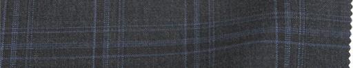 【Lo_8s04】チャコールグレー+4×3.5cm水色・グレープレイド