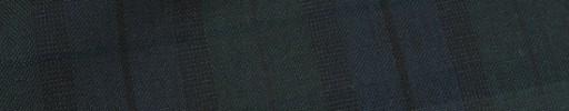 【Myj_9s14】ブラックウォッチライト8×6cm