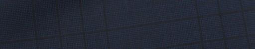 【Myj_9s47】ネイビーピンチェック+8×8cm黒織りプレイド