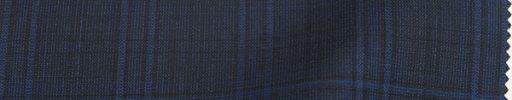 【Zel_0s03】ブルーグレー+3.5×3cm黒・ブルーチェック