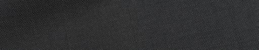 【Bh_9s06】ダークグレー+7ミリ巾織りストライプ