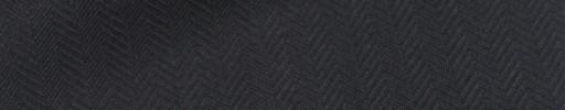 【Bs_9s003】ダークネイビー7ミリ巾ヘリンボーン