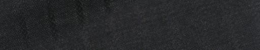 【Bs_9s060】チャコールグレー+9ミリ巾織りストライプ