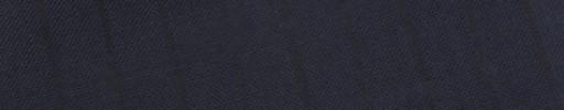 【E_9s211】ネイビー+9ミリ巾織りストライプ