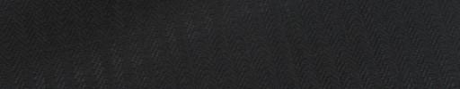 【E_9s217】ブラック+2ミリ巾織りストライプ