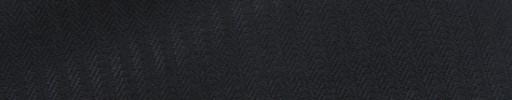 【E_9s218】ネイビー+2ミリ巾織りストライプ