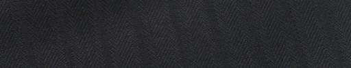 【E_9s220】ネイビーブロークンヘリンボーン+8ミリ巾織りストライプ